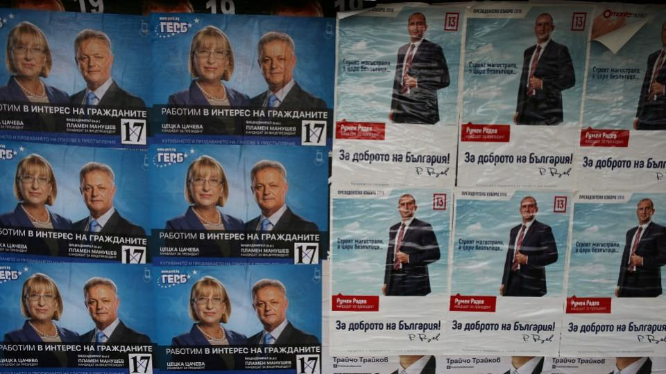 Latest opinion polls showed Tsacheva winning the first round of the vote with 27.2 to 26.3 percent, against Radev's 22.5 to 23.1 percent. Picture: Election posters of Tsetska Tsacheva (L) and Rumen Radev (R).