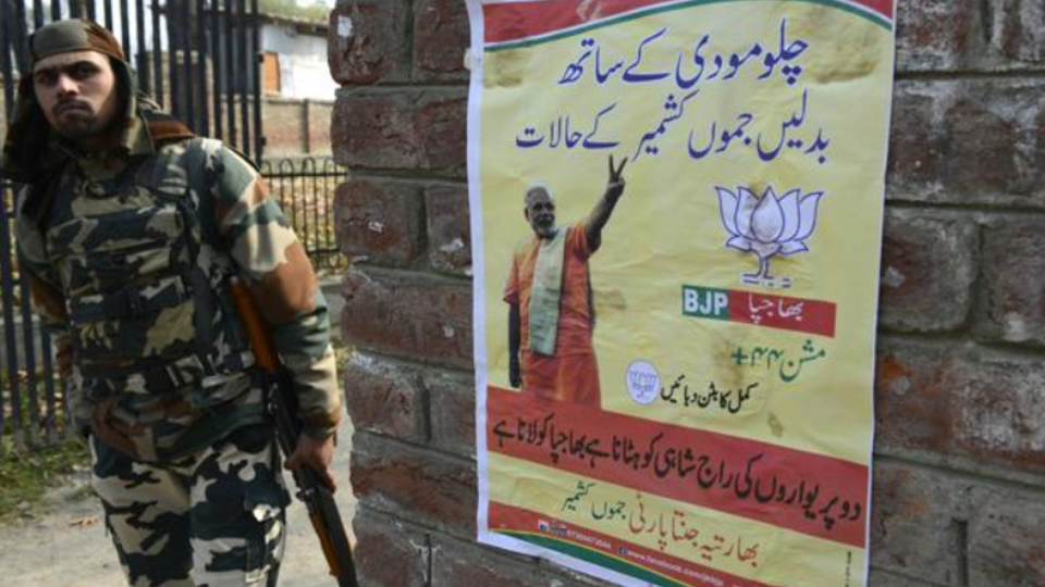 Kashmir assembly dissolved as parties fax, tweet to stake