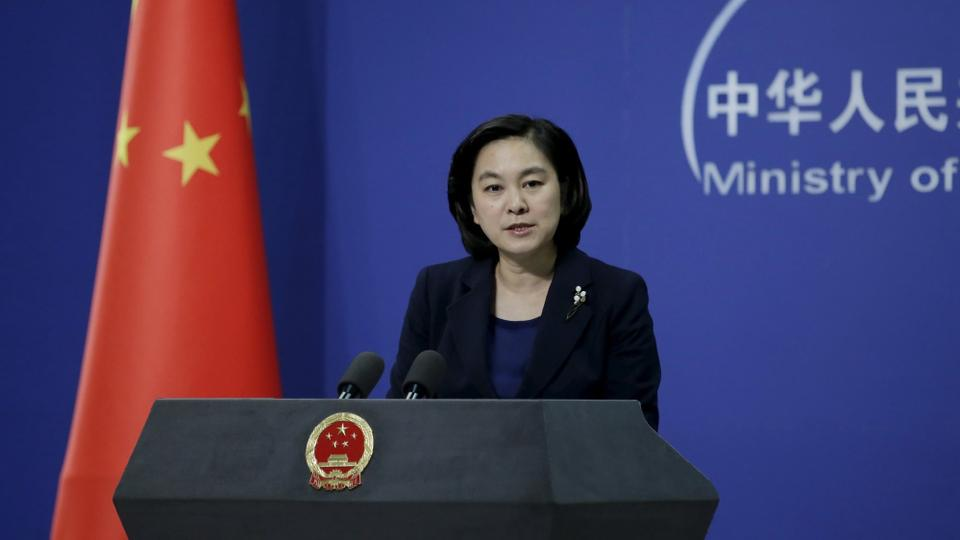 Hua Chunying, spokeswoman of China's Foreign Ministry, at a regular news conference in Beijing, China on January 6, 2016.