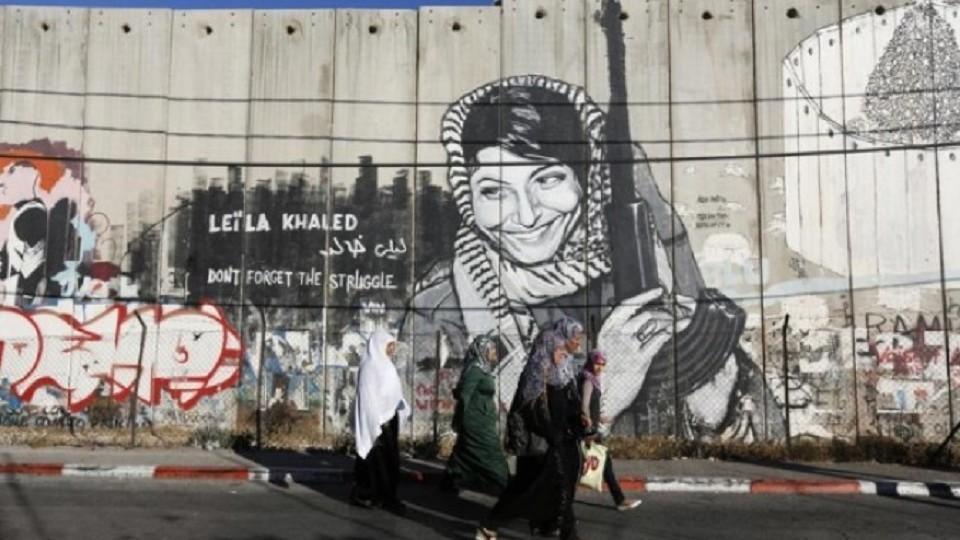 Trtworld Palestinian Liberty Leading