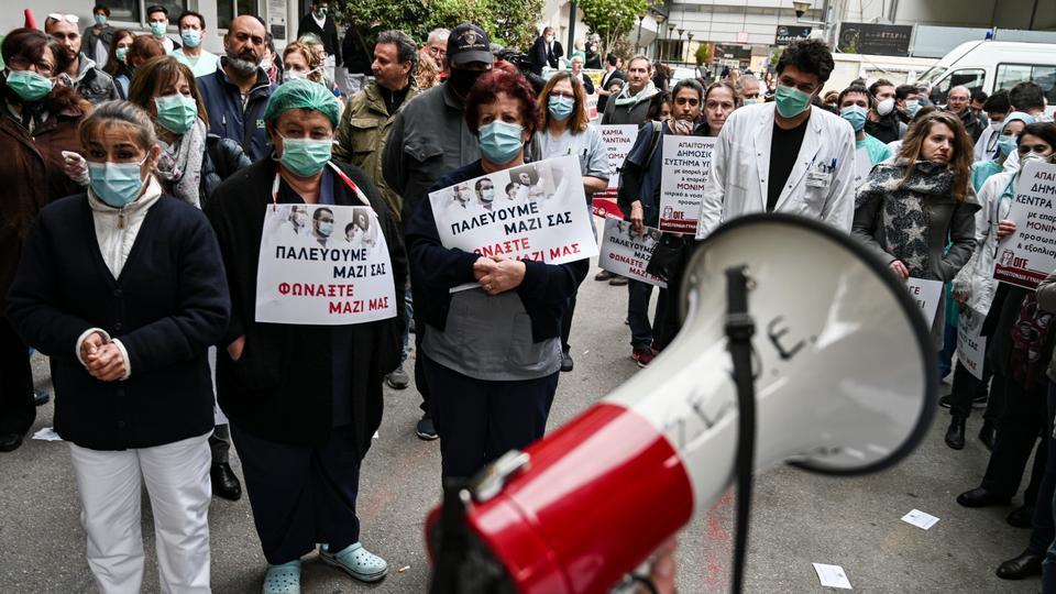 Greek health workers demonstrate over coronavirus conditions