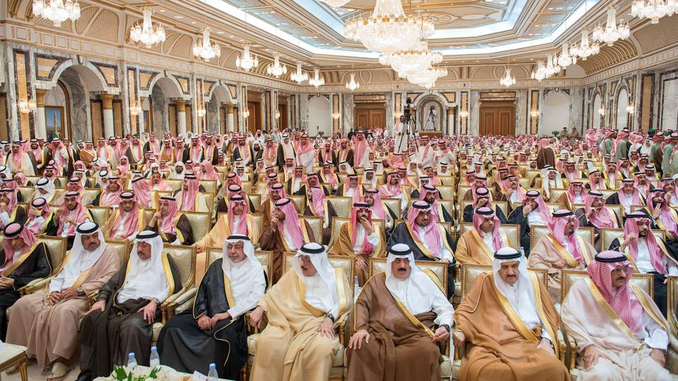 Saudi Royal Family S 1 4 Trillion Wealth And Lavish Spending
