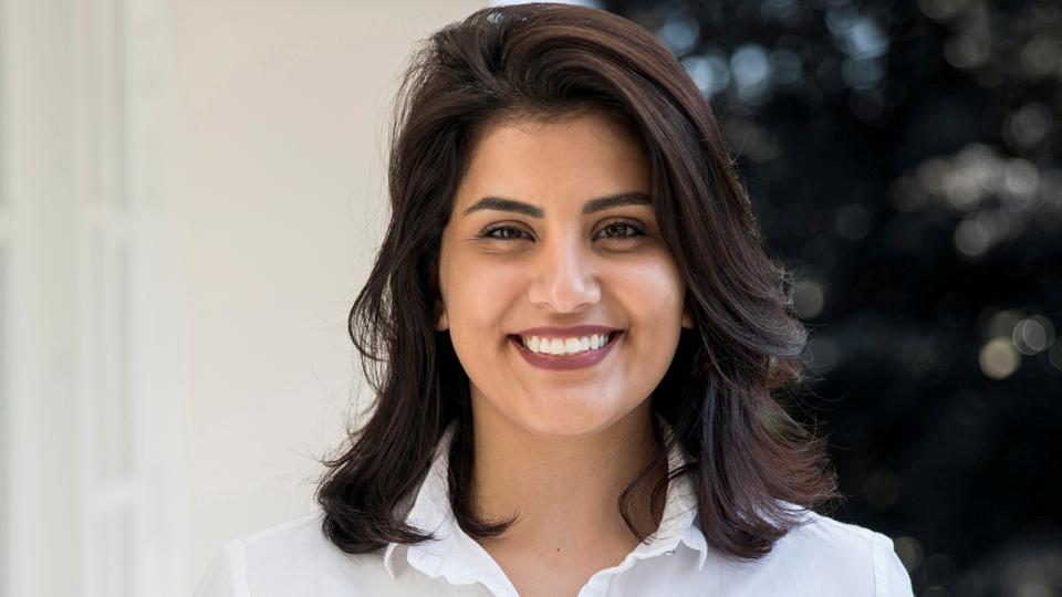 FILE PHOTO: Saudi women's rights activist Loujain al Hathloul is seen in this undated handout picture.