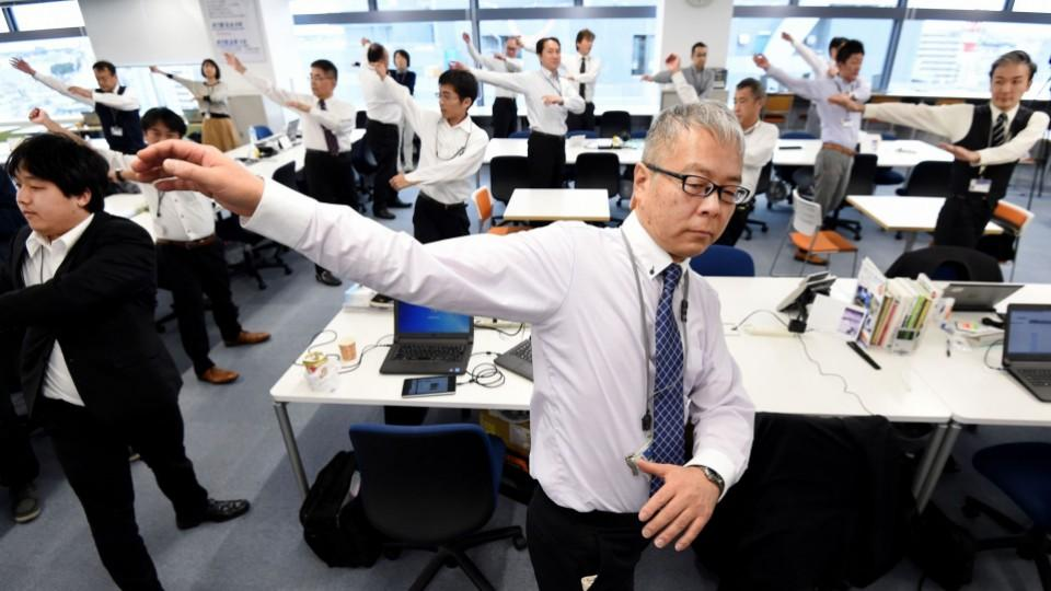 japanese companies introduce exercise at work