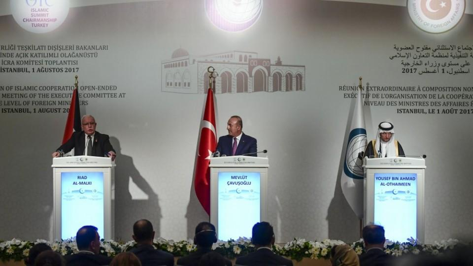 OIC says Israel must respect sensitivities of Muslims to Al Aqsa