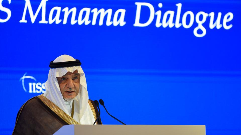Turki al Faisal bin Abdulziz al Saud, chairman of King Faisal Center for Research and Islamic Studies, addresses the Manama Dialogue security conference in Bahrain capital on December 6, 2020.