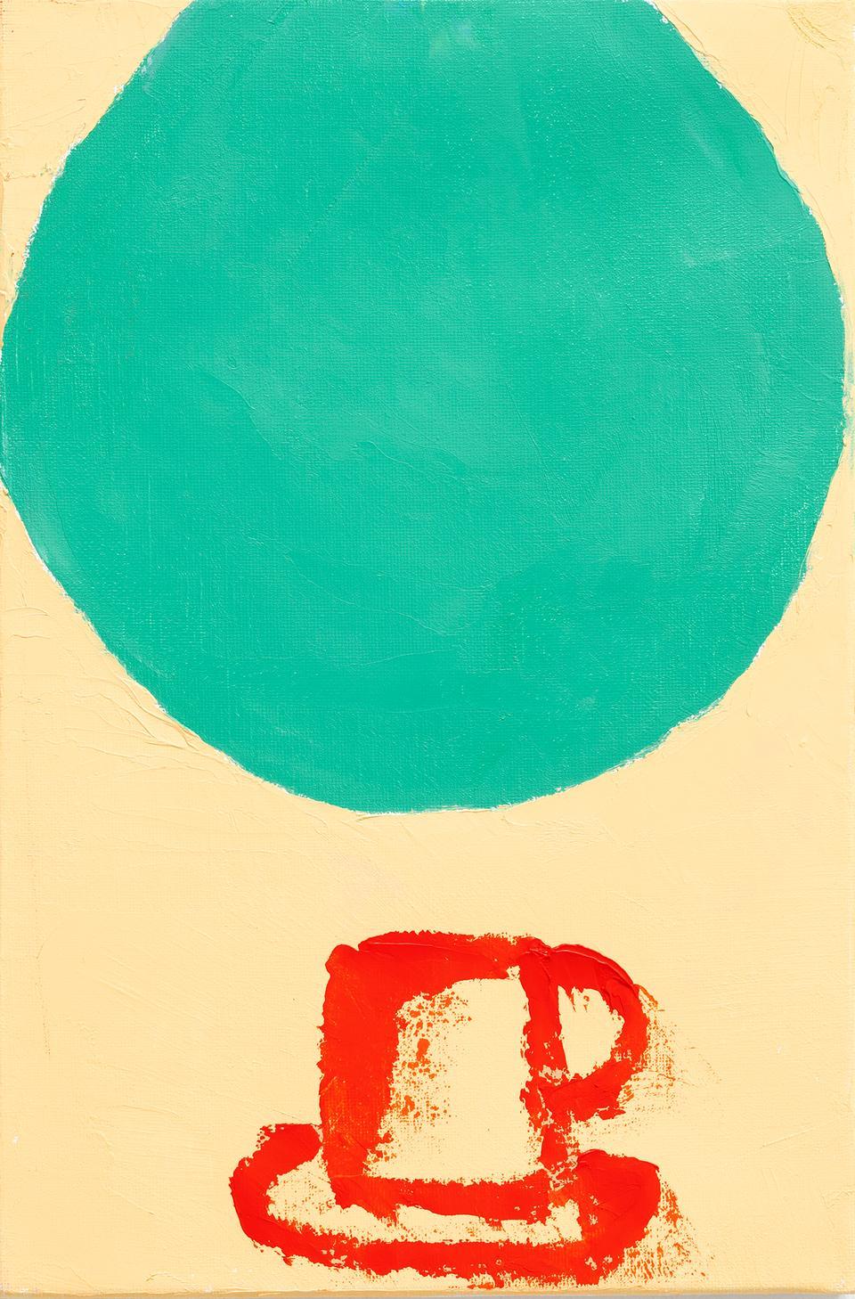 Planète (Planet) 28, 2020. Oil on canvas, 33.5 x 22.5 cm.
