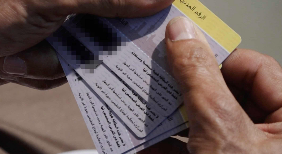 Security cards can be used for limited purposes, such as registering for private schools or health insurance. Bidoon who have not received security cards are in an even more precarious situation, being excluded from accessing the most basic rights and facing the constant risk of arrest.