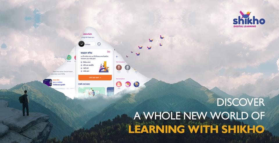 Shikho's video lessons use high quality animation to enhance the learning experience and help explain complex concepts visually by placing the student in real life settings.