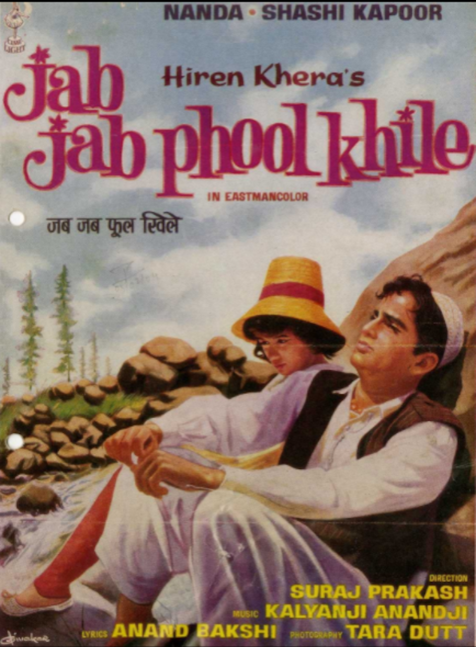 In the past three decades of the Kashmir conflict, Bollywood's misrepresentation of Kashmiris changed from projecting them in the 70s as innocent and gullible people who lacked exposure to the Westernized lifestyle, to modern day AK-47-wielding militants brainwashed by religious fundamentalists.