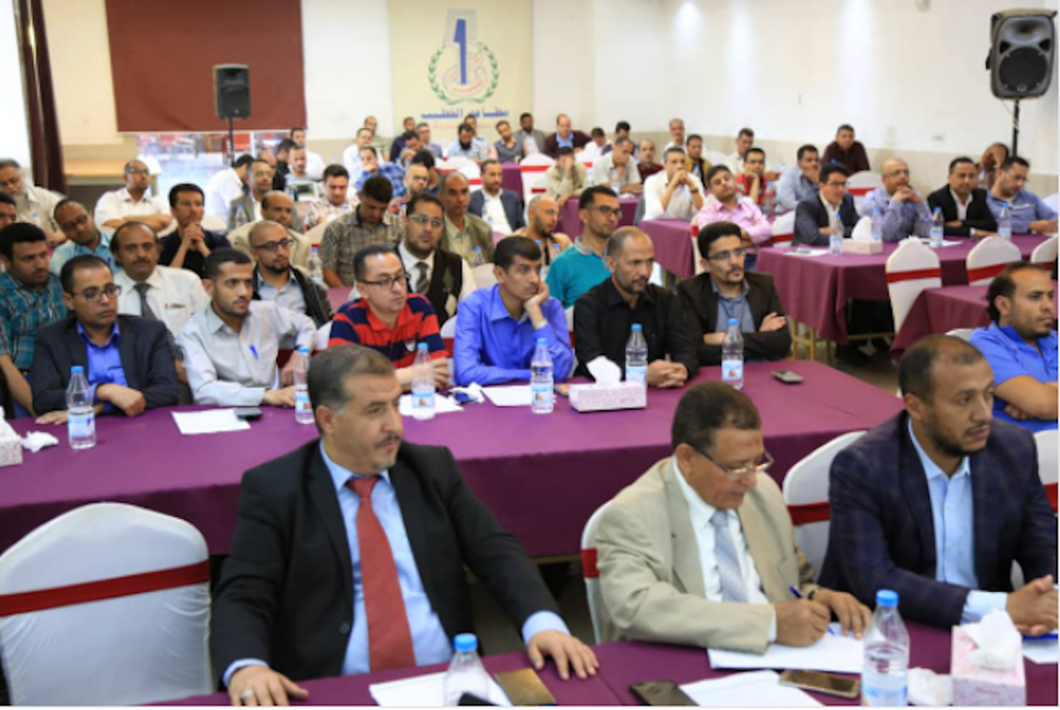 A conference at Tadhamon Bank in 2019 focussed on ethical compliance and Sharia controls in Islamic banking transactions.