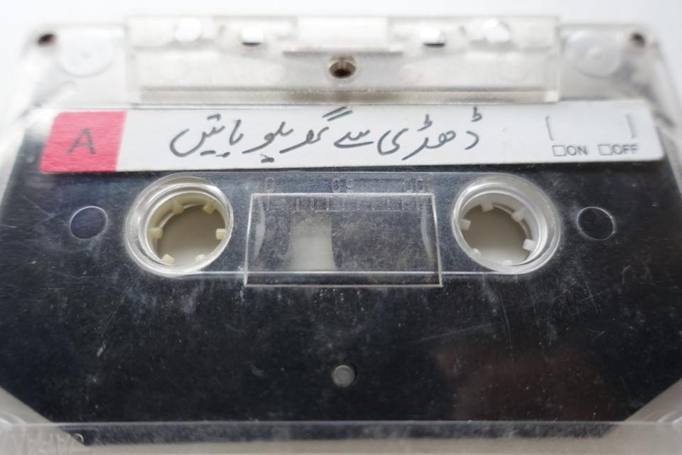 A cassette tape titled: domestic chattering from the village of Dhudi.