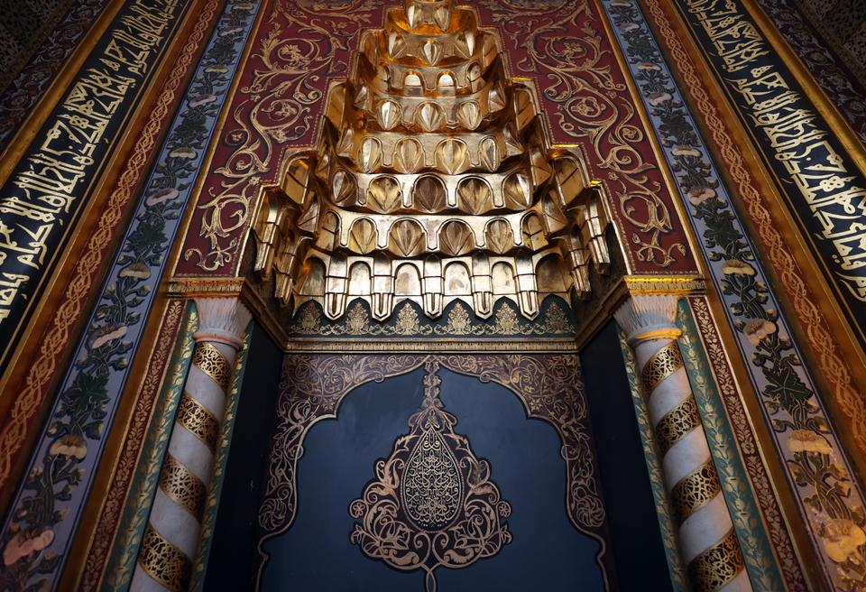 A picture from the interior of the Hudavendigar Mosque built during the reign of Ottoman Sultan Murad I. Bursa, Turkey.