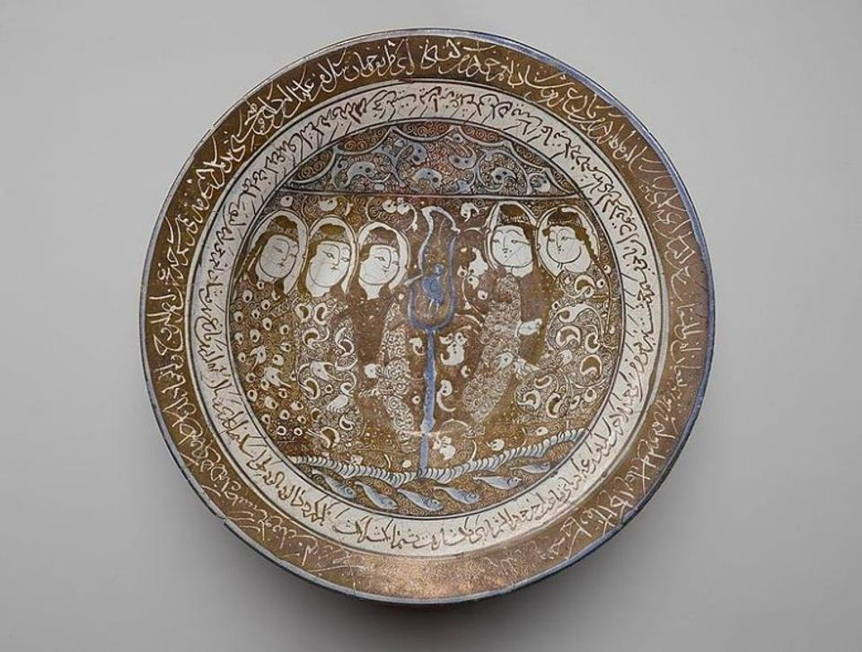 Bowl of Reflections inscribed with Rumi's poetry. Early 13th century, Brooklyn Museum.