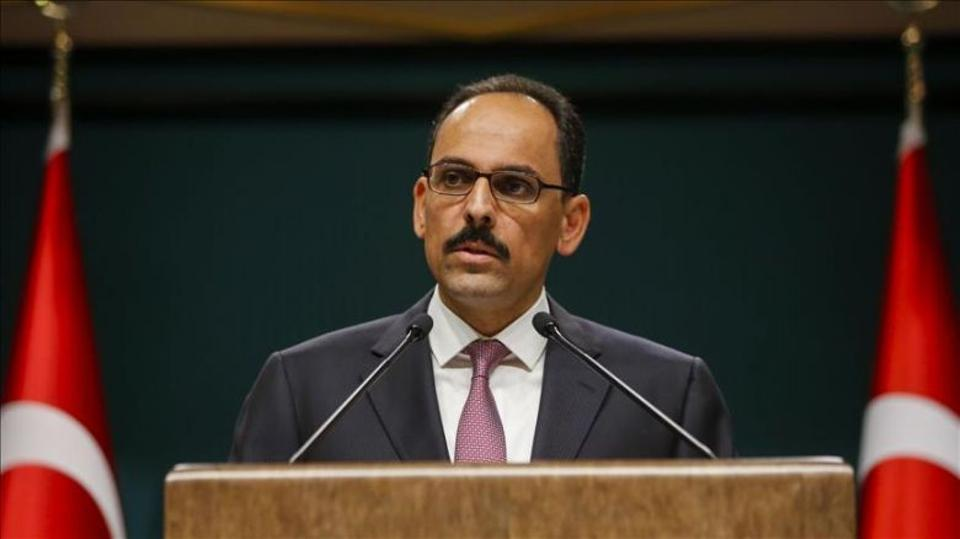 Turkish Presidential spokesman Ibrahim Kalin delivers a speech during a press conference at Presidential Complex in Ankara, Turkey on August 31, 2016. Image: AA