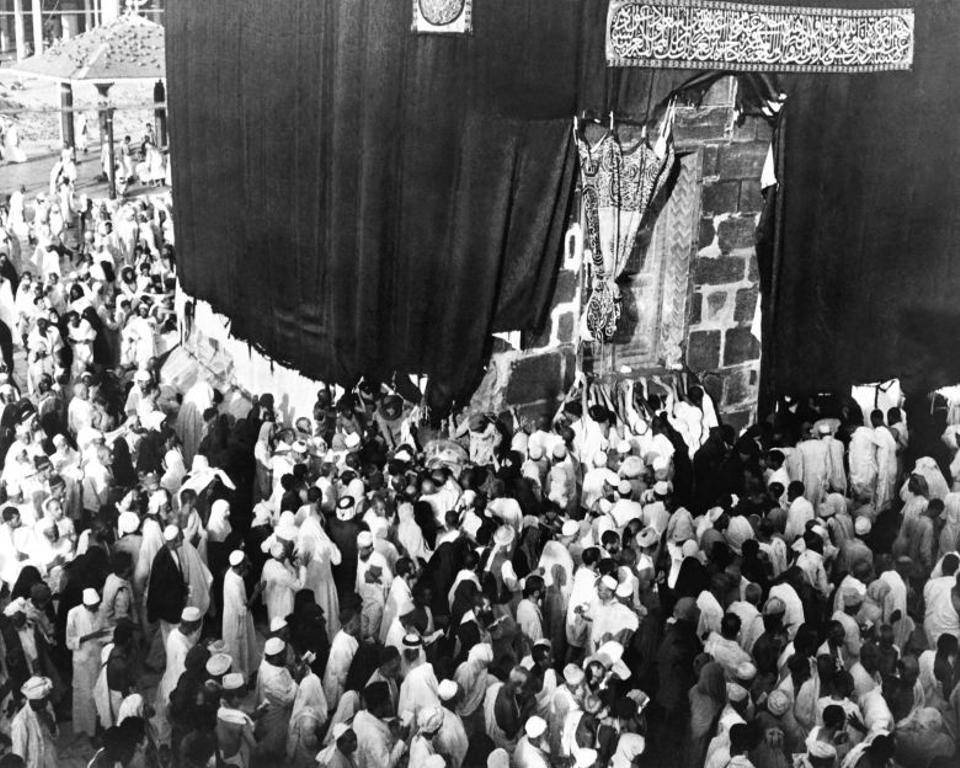 Picture released on November 1948 of Muslim pilgrims on Hajj, at the holy city of Mecca.