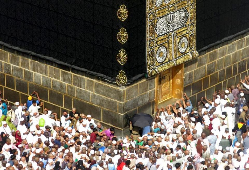 Muslim pilgrims from all around the world circle around the Kaaba at the Grand Mosque, in the Saudi city of Mecca on September 14, 2016.