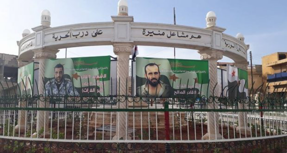 Leaders like Alloush and Salih became household names for their revolutionary views and decisive military command. A town square has been named after Yusuf al Jadir in Jarablus.