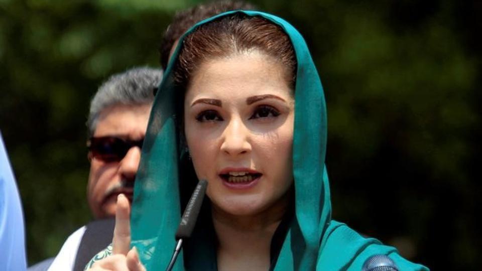 Maryam Nawaz, daughter of ousted prime minister Nawaz Sharif.