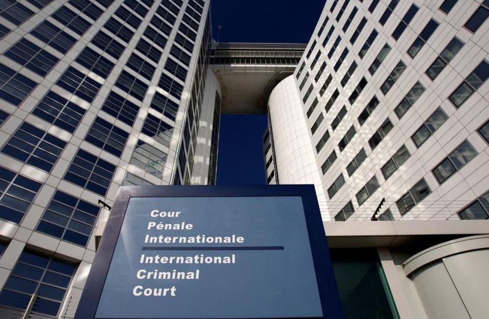 The entrance of the International Criminal Court (ICC) at The Hague, Netherlands. March 3, 2011.