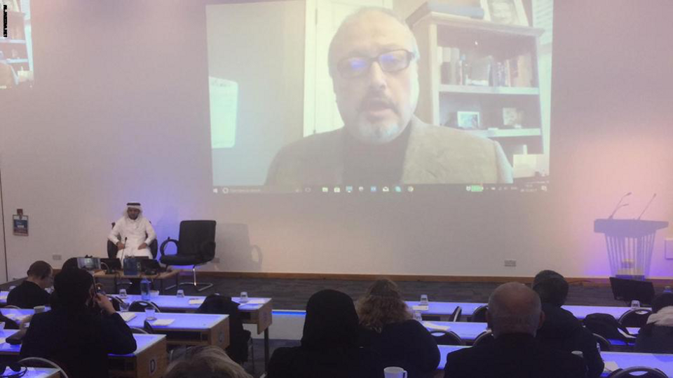 Jamal Khashoggi, talking at a London event over Skype, 10 months before his death.