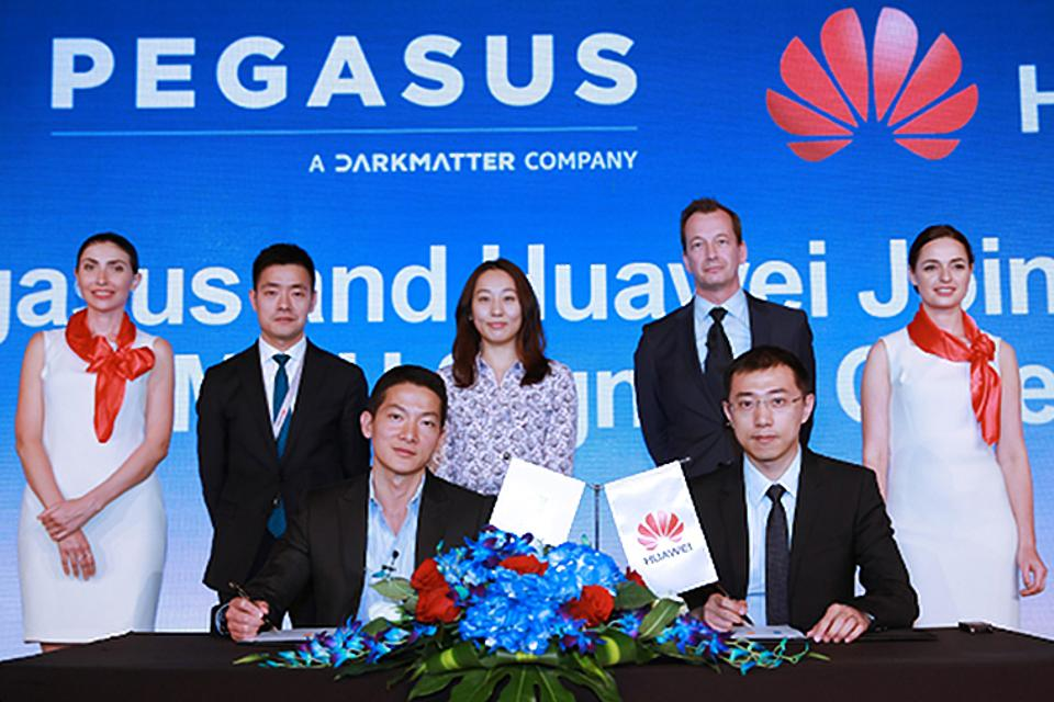Press release of Global Strategic Memorandum of Understanding signed by DarkMatter and Huawei, April 25 2017.