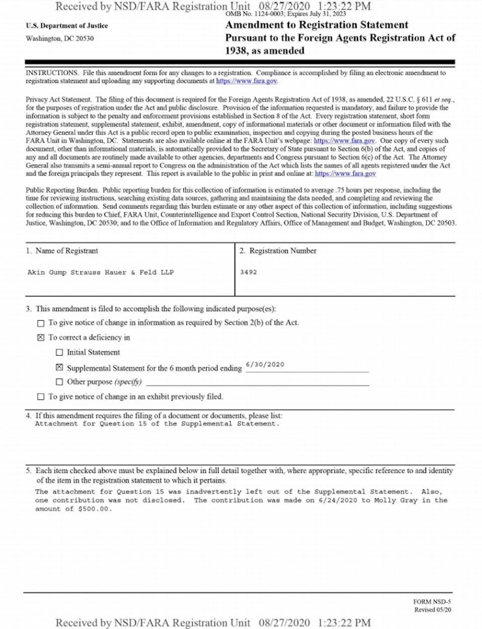 FARA registration unit document showing Akin Gump Strauss Hauer & Feld LLP as a registrant.